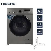 <b>Стиральная машина HIBERG</b> WQ2-610 S серебристая, 6 кг, 1000 ...