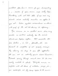 handwriting essay handwriting essay handwriting essay handwriting handwriting essay gxart orga page handwritten illustrated essay from an amish organic scroll down to