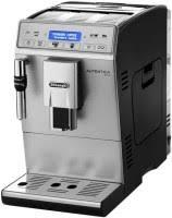 Кофеварка <b>De'Longhi Autentica Plus</b> ETAM 29.620