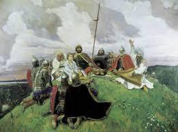 <b>Древнерусская народность</b> — История России