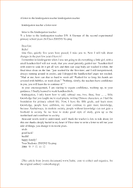 application letter for english teacher fresh graduate cover application letter for english teacher fresh graduate the letters application letter for teacher fresh graduate cover