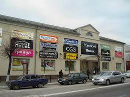 Магазин мягкой мебели в <b>Егорьевске</b>. Дисконт центр - Диванпорт