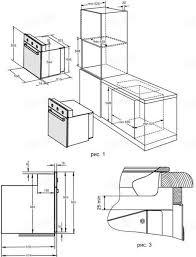 Купить <b>Электрический духовой шкаф Darina</b> 1V5 BDE 111 705 B ...