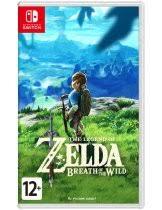 <b>Nintendo</b> Switch - купить <b>приставку</b> и <b>игры</b> | GAMEBUY