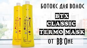 Видеоинструкция ботокс для волос BTX Classic Termo MASK <b>BB</b> ...