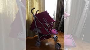 Прогулочная <b>коляска</b>-<b>трость rant Summer</b> purple купить в ...