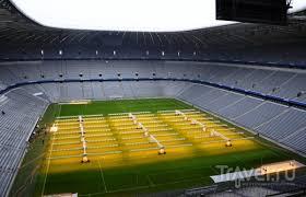 Alianz <b>Arena</b> - выйди на поле, почувствуй себя Рибери! / Отзывы ...
