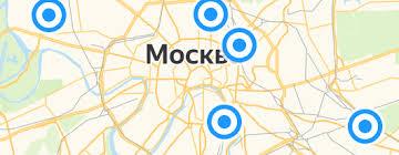 Поделки и аппликации <b>D&M</b> — купить на Яндекс.Маркете