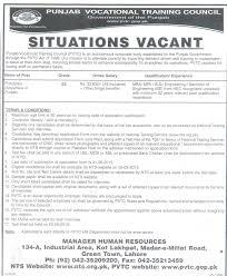 punjab vocational training council jobs nts form  jig punjab vocational training council jobs 2015 nts form