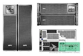 <b>ИБП APC Smart-UPS SRT</b> 8000 ВА купить в Москве | Цена на ...