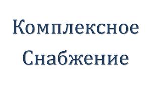 <b>Кисть флейцевая</b> Профи <b>КФ 70х14мм</b> (161070), цена в Санкт ...