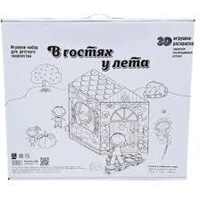 3D раскраска <b>Балуем и</b> Балуемся <b>Игровой</b> набор для детского ...