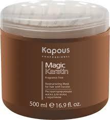 Kapous Реструктурирующая <b>маска с кератином</b> Magic Keratin ...