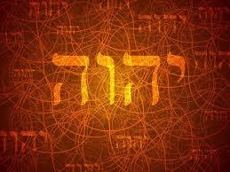 Resultado de imagen para tetragrama