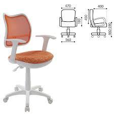 <b>Кресло CH</b>-<b>W797/OR/GIRAFFE</b> с подлокотниками, оранжевое с ...