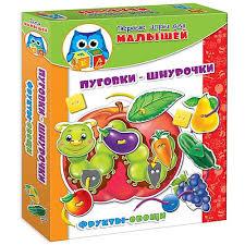ROZETKA | Первые <b>игры для малышей</b> «Шнуровка и пуговицы ...