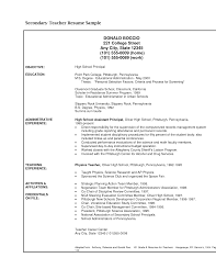 powerschool administrator sample resume vehicle engineer sample secondary teacher resume s teacher lewesmr resume templates for secondary teachers teacher template sle secondary teacher