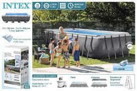 Купить бассейны аксессуары и оборудования для бассейнов ...