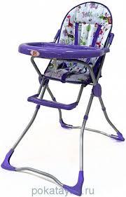 <b>Стульчик для кормления Rant</b> Fredo купить в интернет-магазине ...