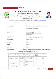 sample resume format for it freshers resume samples sample resume format for it freshers sample cv for freshers sample cv format bca fresher resume