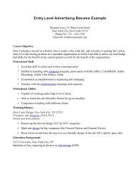 Job Entry Level Job Resume