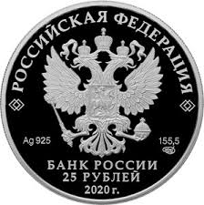 Bank of <b>Russia</b> issues <b>commemorative</b> coins of precious and base ...