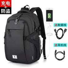 Compare & Buy Senkey Style <b>School Bags</b> in Singapore 2020   Best ...
