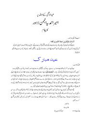 eid ul adha essay buy essay online