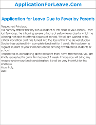 application for sick leave in school by parents