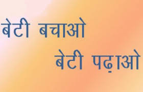 Image result for beti bachao beti padhao