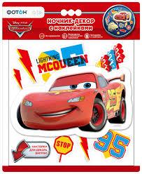 "<b>Ночник</b>-<b>декор с наклейками</b> Disney/Pixar ""Тачки"", Молния МакКуин"
