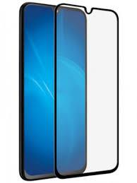 <b>Защитное стекло</b> противоударное <b>PALMEXX для</b> Samsung ...