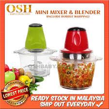 **OSH <b>MINI MIXER</b> & BLENDER <b>GRINDER</b> | Shopee Malaysia