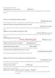 benefits of co education essay 91 121 113 106 benefits of co education essay