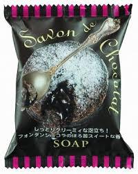 PELICAN <b>Savon</b> de Chocolat <b>Soap</b> - шоколадное <b>мыло</b> для тела с ...