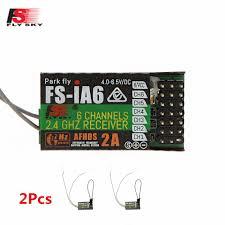 <b>Радиоприемник Flysky</b>, <b>6</b>-<b>канальный</b>, совместимый с приемником ...