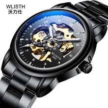 Buy <b>Wlisth</b> Products for <b>Men</b> in Malaysia September 2019
