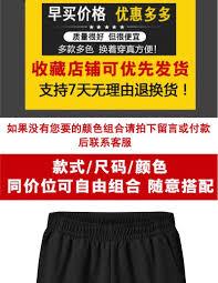 <b>Summer Ice Silk Shorts</b> Men's Thin Sports Five-Point Pants Gray ...
