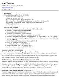 high school college resume examples resume examples 2017 sample 2017 resume for college high