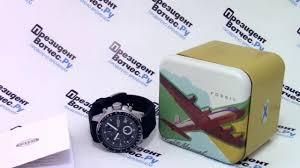 <b>Часы Fossil CH2573</b> - видео обзор от PresidentWatches.Ru ...