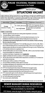 jobs in punjab vocational training council principal jobs in punjab vocational training council lahore