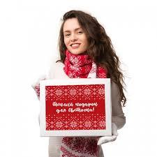 Именной подарочный <b>набор</b>: <b>шарф и варежки</b> «Теплый подарок ...