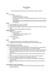 team meeting and interview questions