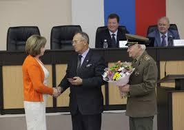 Зоя Артамонова стала кавалером <b>ордена</b> Доблести