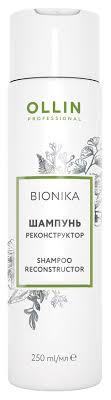 <b>Ollin Professional</b>. BioNika - <b>Шампунь реконструктор Shampoo</b> ...