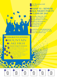 10 best images of open house flyer ideas real estate open house graduation party flyer ideas