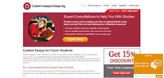Cheap college essay papers   report    web fc  com FC