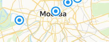 Уход за салоном автомобиля — купить на Яндекс.Маркете