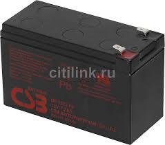 Купить Батарея для <b>ИБП CSB</b> GP1272F2 в интернет-магазине ...