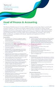 head of finance accounting required by national health insurance head of finance accounting required by national health insurance company qatar